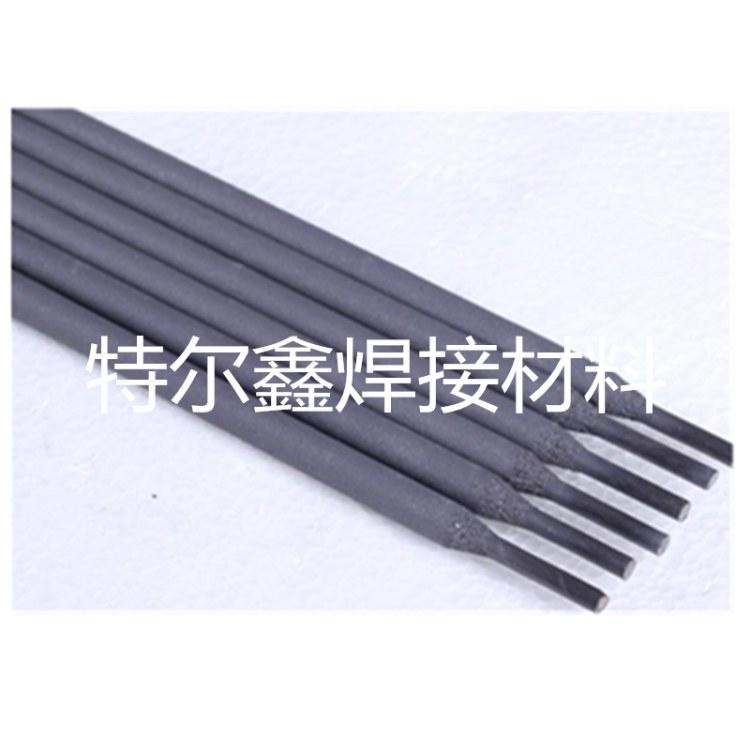 陕西 特尔鑫 Ni207镍合金焊条 ENicu-7镍合金焊条 现货包邮