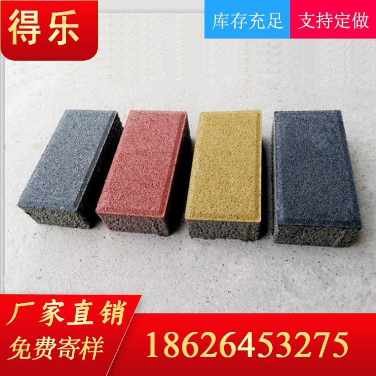 【南京得乐】一流面包砖生产厂家 免费寄样 源头供货 信誉口碑 透水面包砖 闪电发货