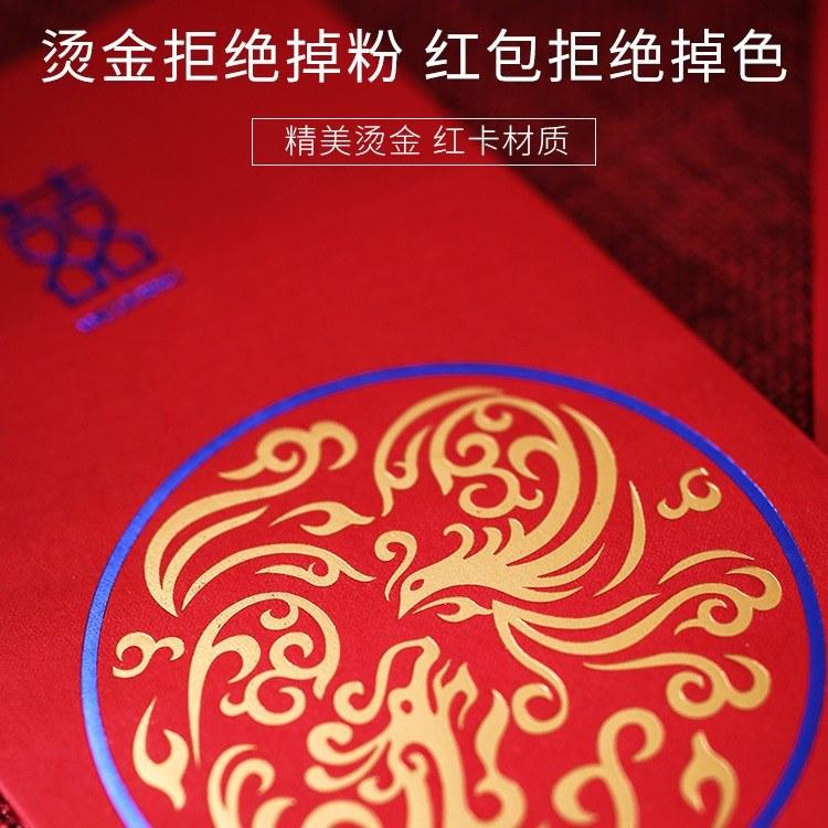 四川成都专业定制个性创意中式红包婚庆 满月 生日红包 定制批发 彩美印务