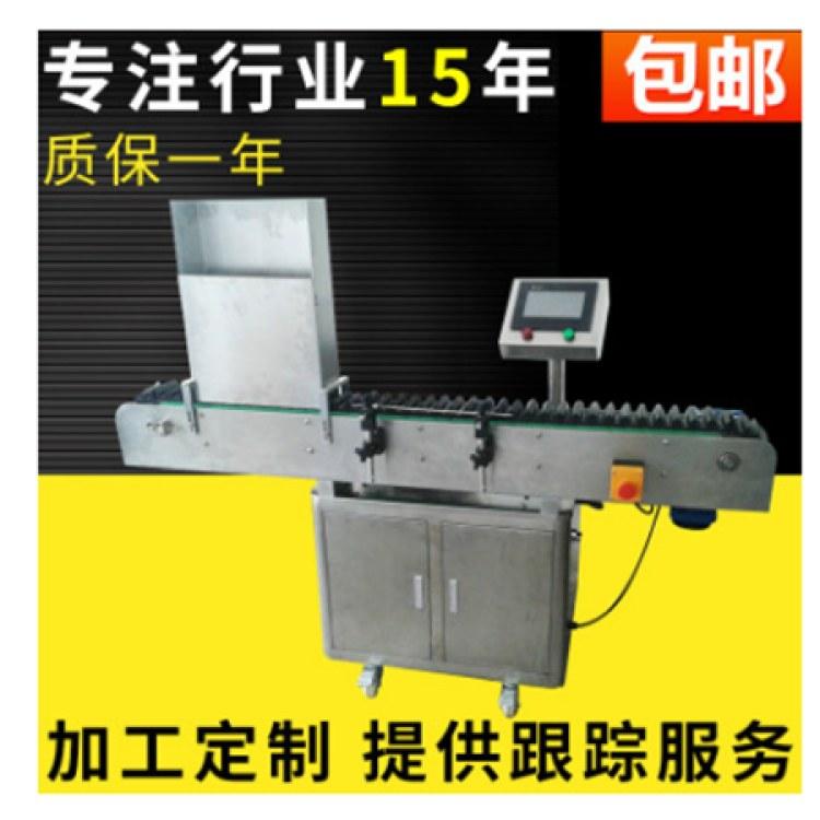 聊城贴标机灌装机专业生产厂家 长期现货供应加工定制