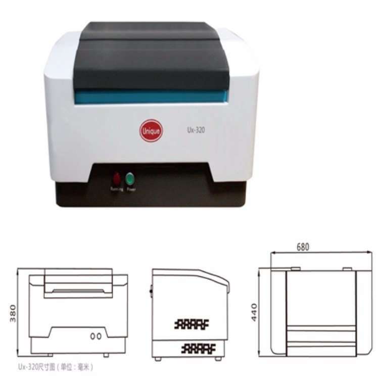 华唯计量Ux-320高端能量色散型X射线荧光分析仪 多功能合金分析仪
