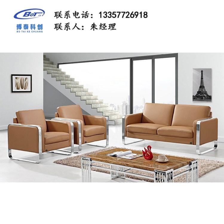 办公家具 商务办公沙发 时尚简约办公室家具 接待会客简易沙发 cy-03