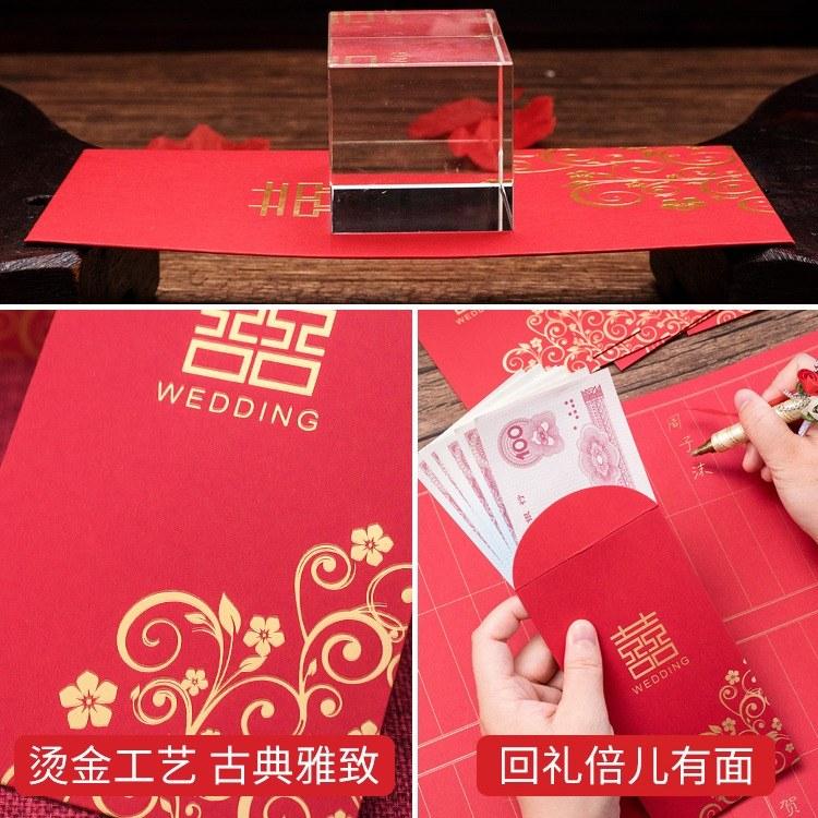 专业定制 个性创意 中式红包婚庆 满月 生日红包 定制批发 彩美印务