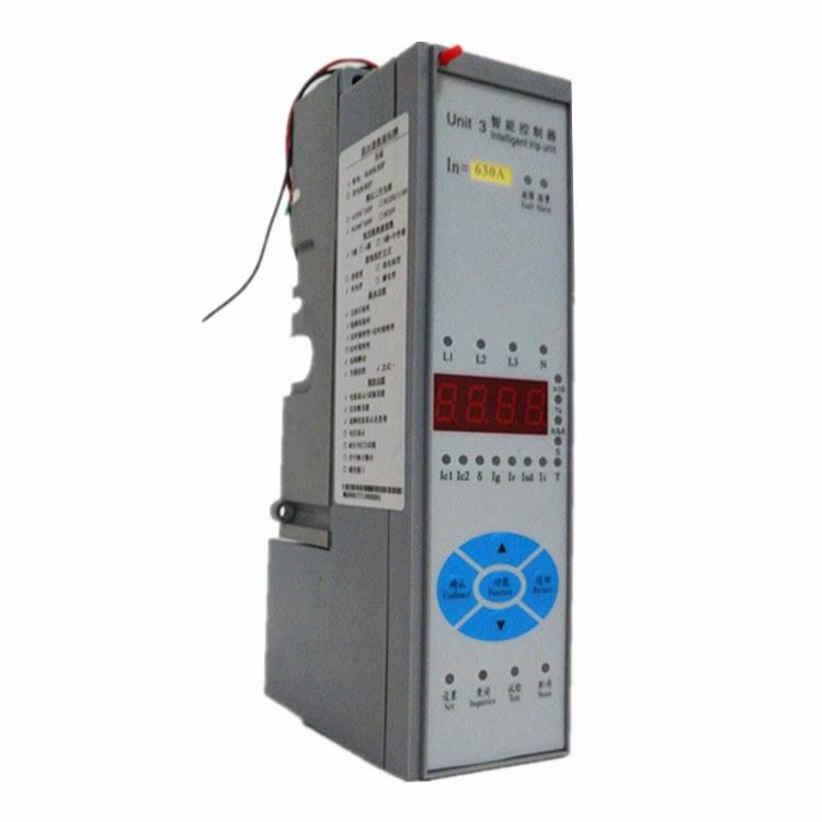 Unit3智能控制器江苏大全凯帆KFW2-1600系列框架断路器智能脱扣器