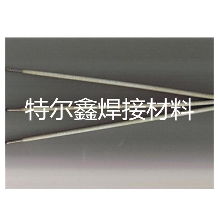 宁夏 特尔鑫 D698高铬合金堆焊焊条 EDZ-A1-08耐磨焊条 厂家直销