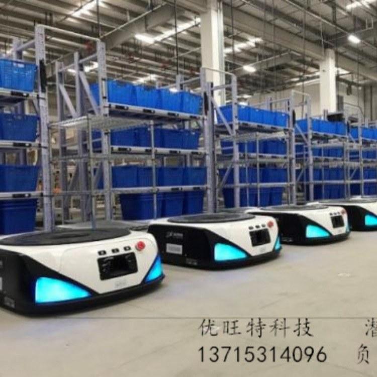 agv设备--深圳优旺特科技