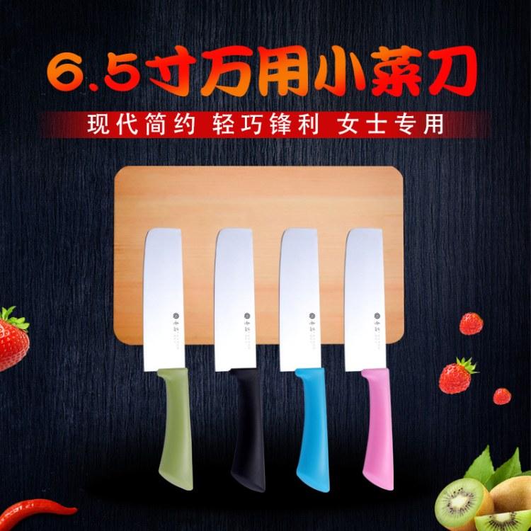 厂家直销 6.5寸不锈钢小菜刀切片刀切肉刀杀鱼刀时尚塑料柄厨房用