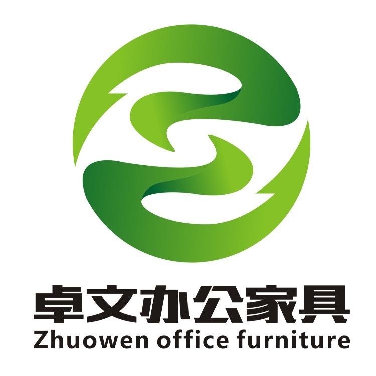 南京卓文办公家具有限公司