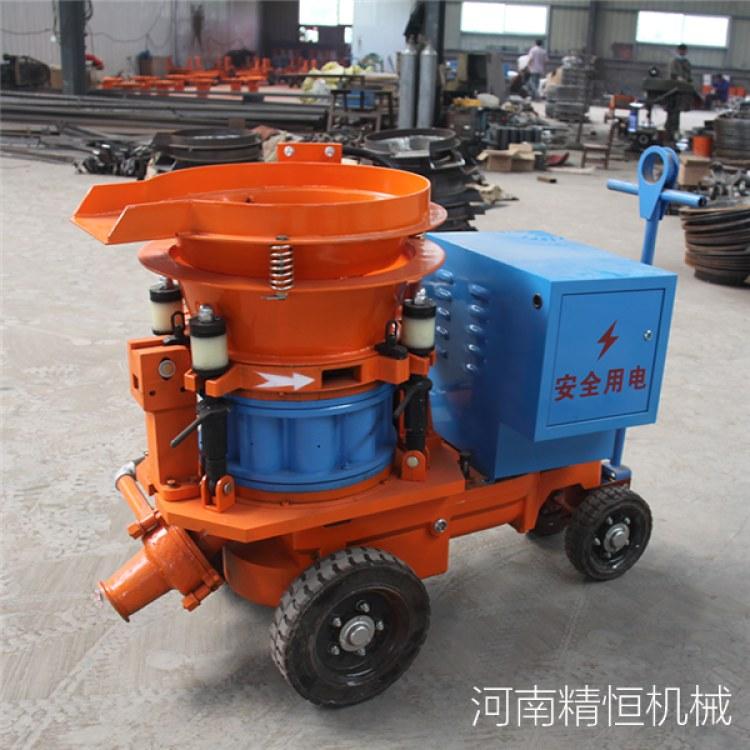 干式混凝土喷浆机 铁建混凝土喷浆机 精恒JHPZ-7喷砼机出厂价格