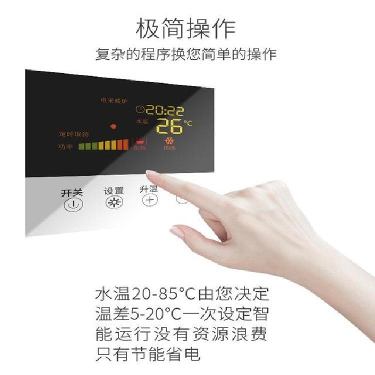 丹东市太原电锅炉价格