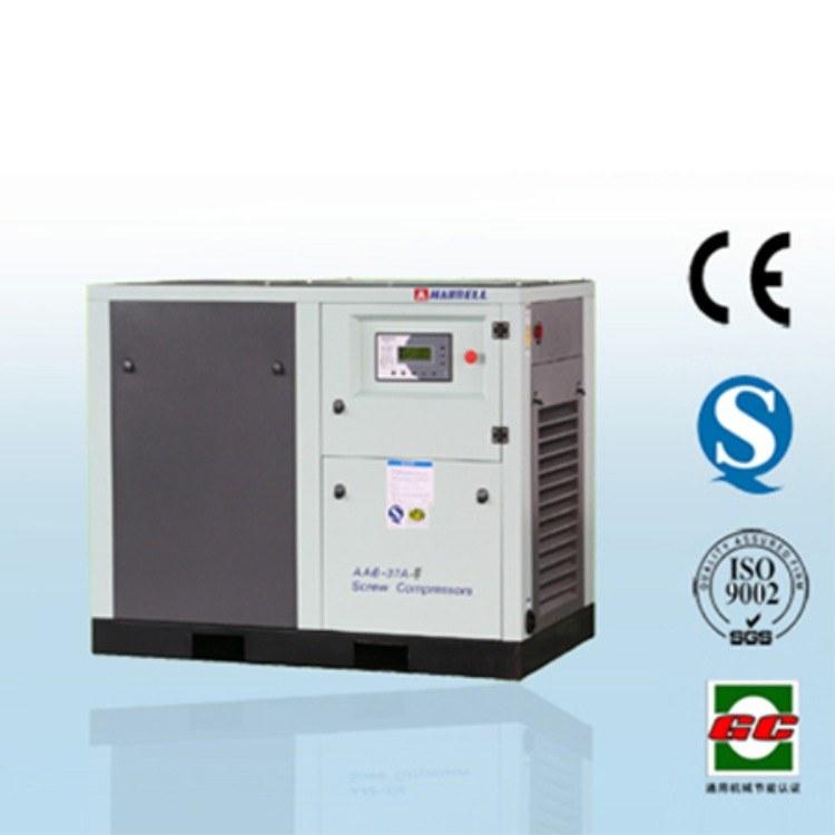 压缩机 螺杆空压机 螺杆机散热器余热回收冷却器