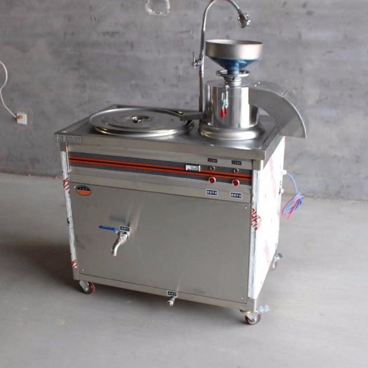 科尼40公斤全自动豆腐机 豆浆机 石磨豆浆机 厂家直销