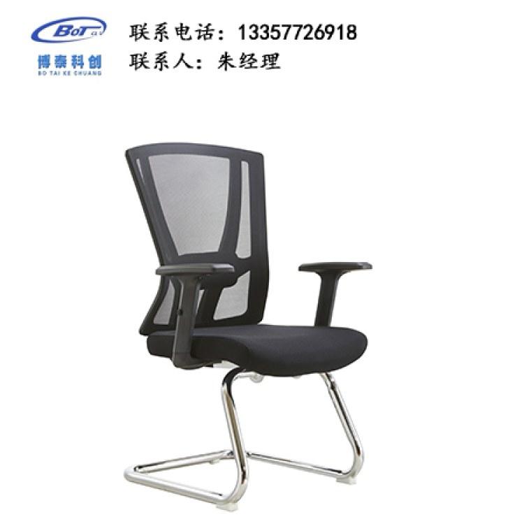 网布办公椅 供应会议椅 网布办公椅折叠 新闻培训椅会议室 培训椅子 xgy-09