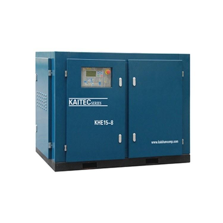 安徽宣城合肥芜湖空压机 节能7.5KW 45KW功率 螺杆式空气压缩机