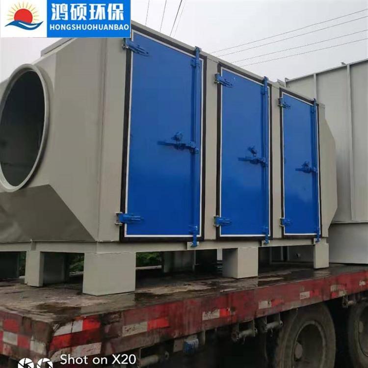 环保柜活性炭环保箱吸附箱废气处理设备 活性炭环保箱工业型活性炭环保箱
