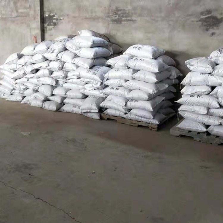 兴翰防腐保温  成都混凝土厂家  页岩陶粒生产厂家 屋面垫层环保轻集料混凝土