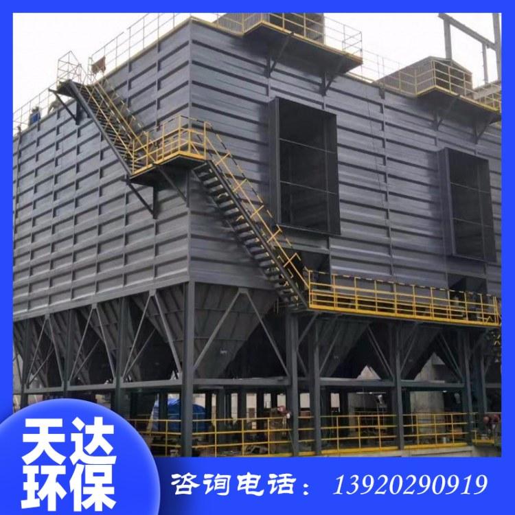 天达环保设备长订制 木器加工行业布袋除尘器家具厂 木器厂 门窗厂除尘器