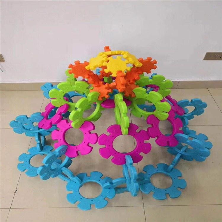幼儿园玩具  儿童益智玩具儿童滚圈 大型雪花积木 博康厂家