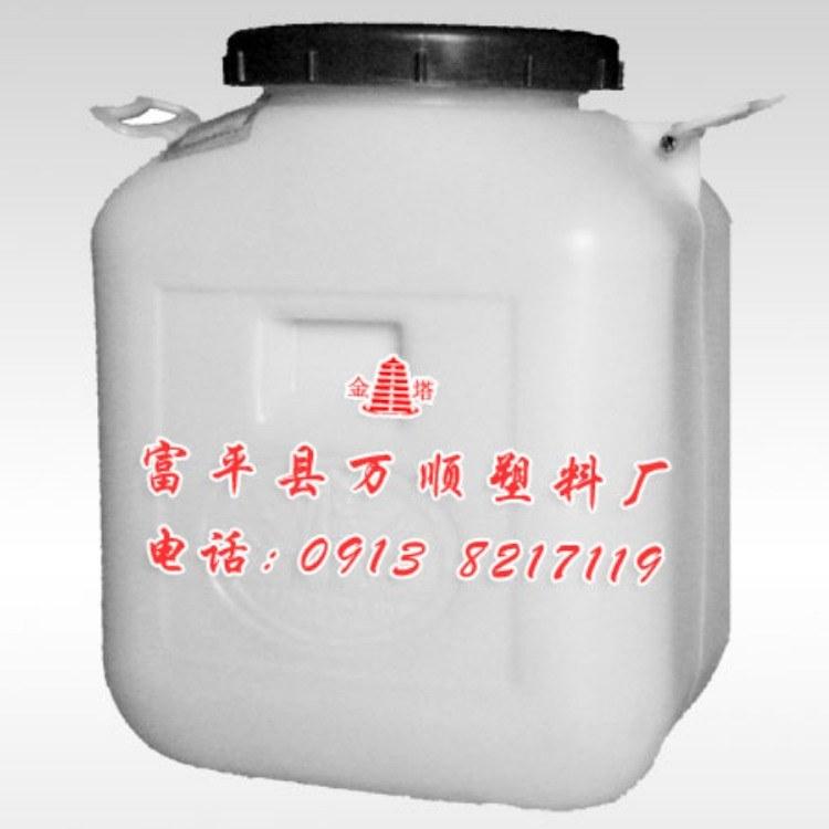 蜂蜜桶价格 蜂蜜桶多钱 金路通厂家现货供应