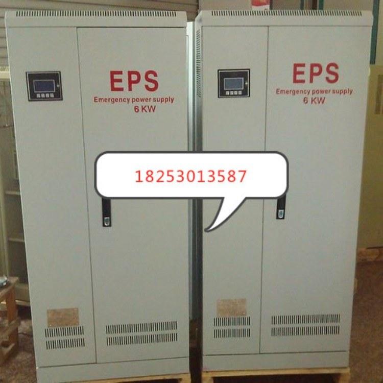消防应急电源EPS-5.5KW厂家直销CCC认证可按图纸定制各种型号可定单价4600元