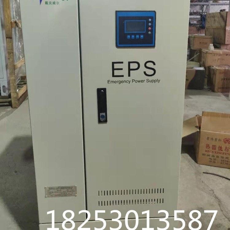 消防應急電源EPS-2.2KW廠家直銷CCC認證可按圖紙定制各種型號可定單價2800元