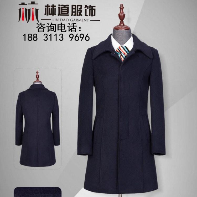 河北林道服饰女中长款藏青色羊毛大衣定做