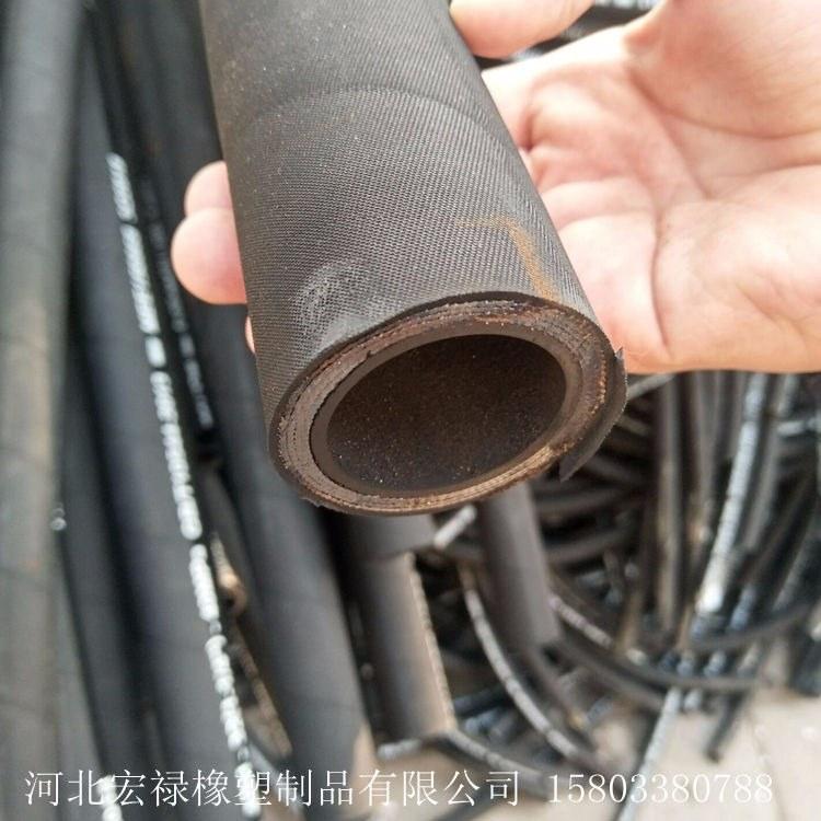 景县供应工程机械高压油管  增强钢丝高压胶管  液压油管宏禄厂家