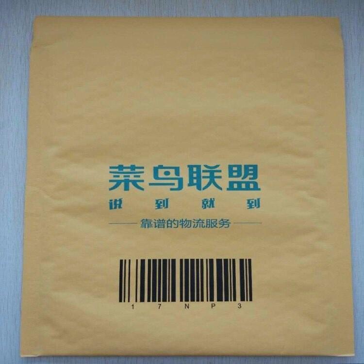 厂家定制黄色牛皮纸复合气泡袋 礼品包装专用袋