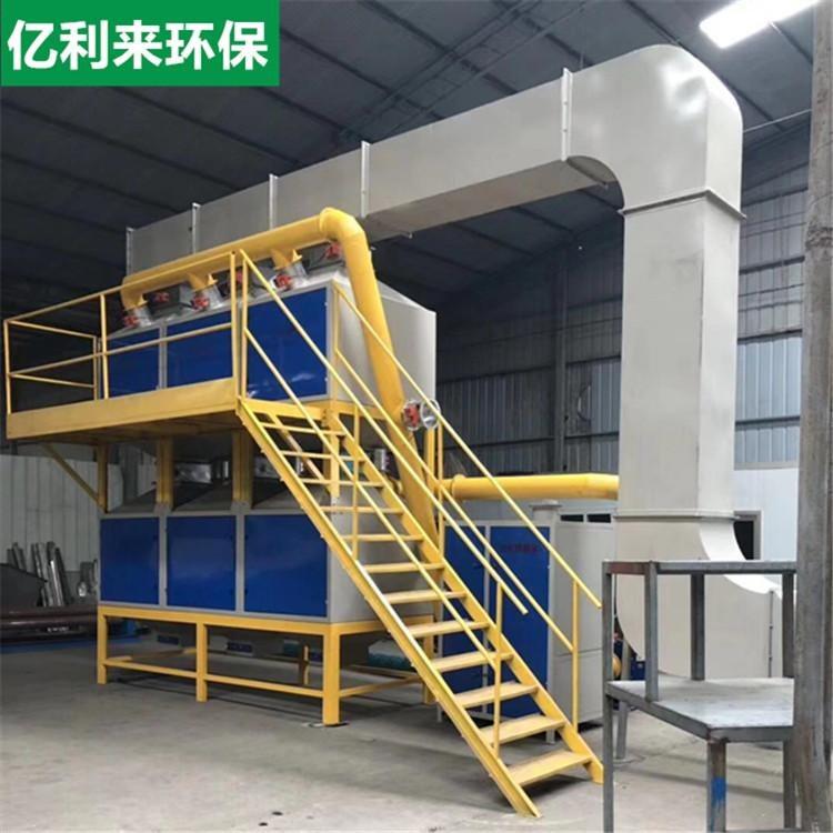 亿利来定制- RCO催化燃烧设备- 有机废气处理- RCO催化燃烧设备废气处理- 厂家直销