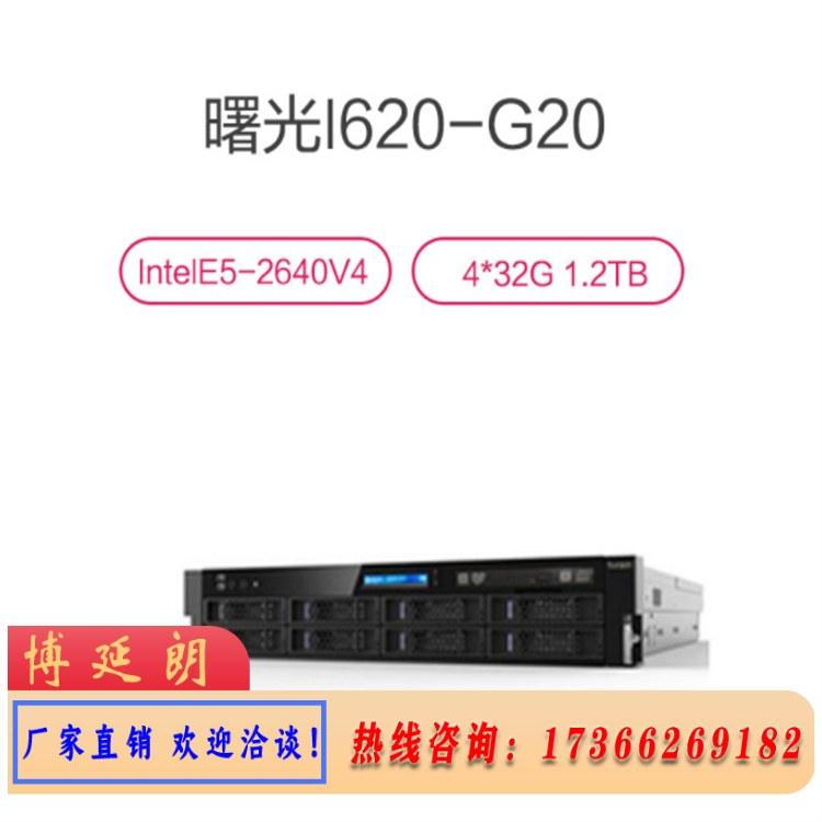 曙光服务器,南京代理商供应I620-G20曙光服务器,后备电容,主机存储海量,性能强大,现货批发