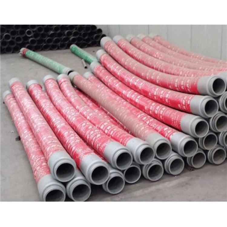 华硕直销布料机胶管 混凝土胶管 泵 车胶管