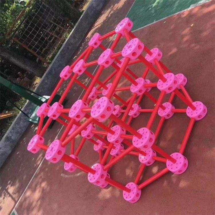 博康生产  攀爬玩具 儿童户外玩具 万变轮 厂家价格