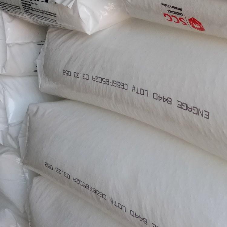 增韧级POE 美国陶氏8440 注塑级 板材级POE材料