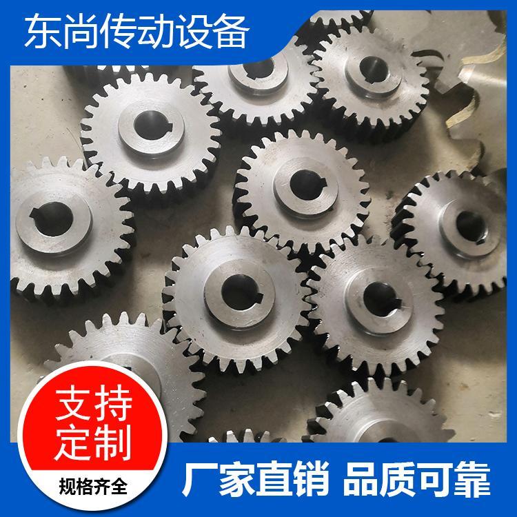 东尚直销 齿轮 高性能耐磨齿轮 加工定制