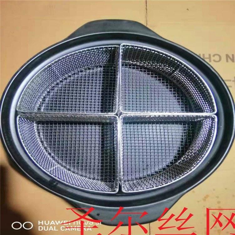 米线水煮筐 油炸钢丝网筐 煮面桶专用框 水饺火锅分煮筐