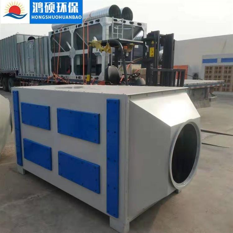 小型活性炭环保箱厂家直销活性炭环保吸附箱环保柜活性炭环保箱吸附箱