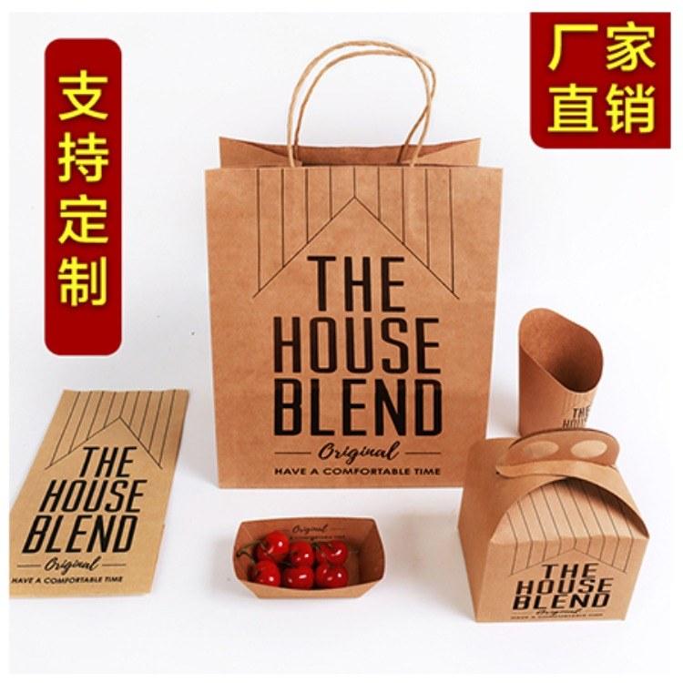 安徽盒小美手提环保食品牛皮纸袋打包外卖包装袋定制印刷logo厂家直销
