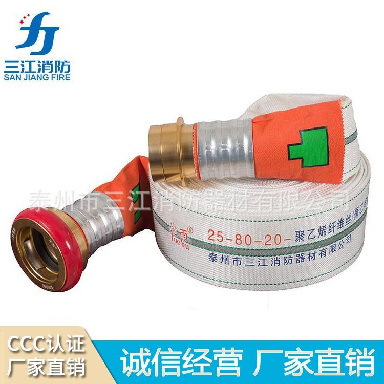 超轻浮力水带  消防水带橡塑聚氨酯PVC有衬里型号齐全