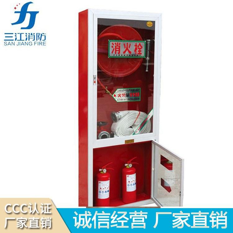 三江消防厂家直销不锈钢消火栓箱 304/201不锈钢消火栓箱