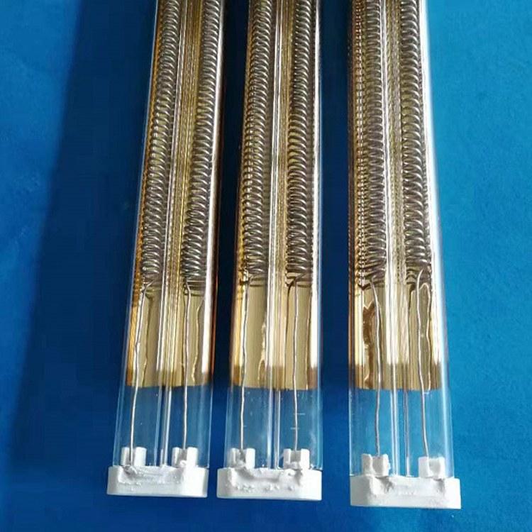 红外线加热管-朗普-中波半镀金双管厂家 专业领先