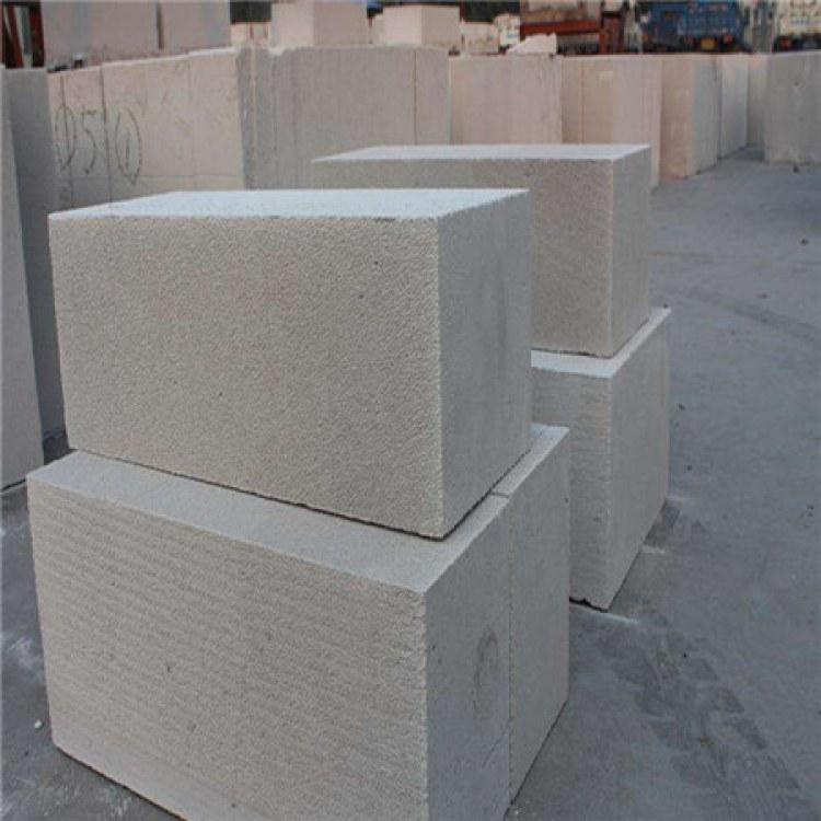 山东加气混凝土砌块厂家大量出售 加气混凝土砌块供应商