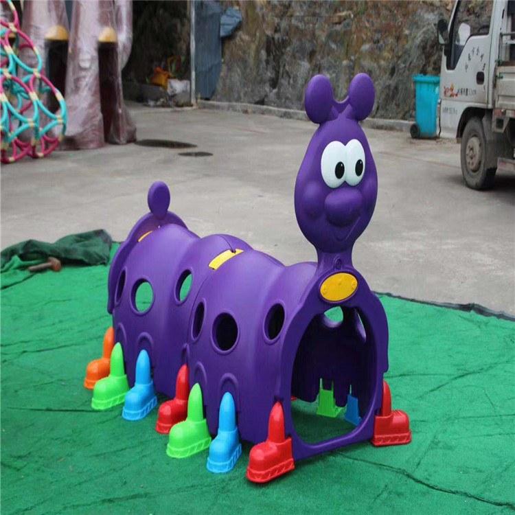 幼儿园玩具  儿童益智玩具儿童滚圈 户外毛毛虫 博康厂家