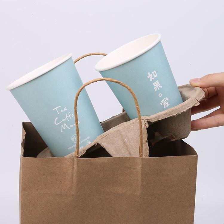盒美美纸杯 外卖杯托 一次性豆浆杯座4杯咖啡奶茶豆浆托盘外带打包托支持加印GOO设计
