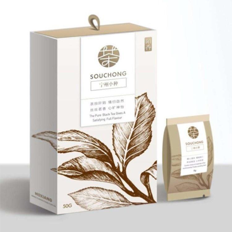 厂家定制白卡纸礼品盒包装盒印刷茶叶盒食品化妆药品彩盒设计定做