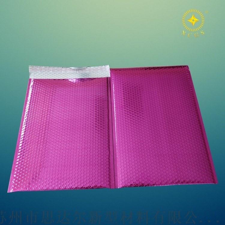 浙江滬地區供應鍍鋁膜氣泡袋 服裝 禮品包裝鍍鋁膜氣泡信封袋星辰廠家