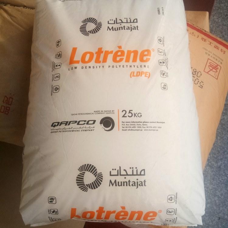 LDPE 卡塔尔石化 MG70 高流动性 薄壁注塑原料