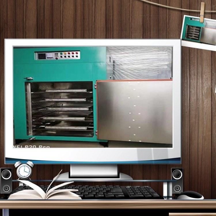 采购高品质高质量_电动台车烘箱_可按照尺寸定制_双台车烘箱生产厂家_找台硕电热