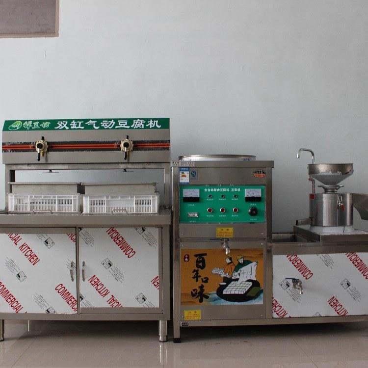 科尼60升全自动豆浆机 机械豆腐机 石磨豆浆机 厂家直销