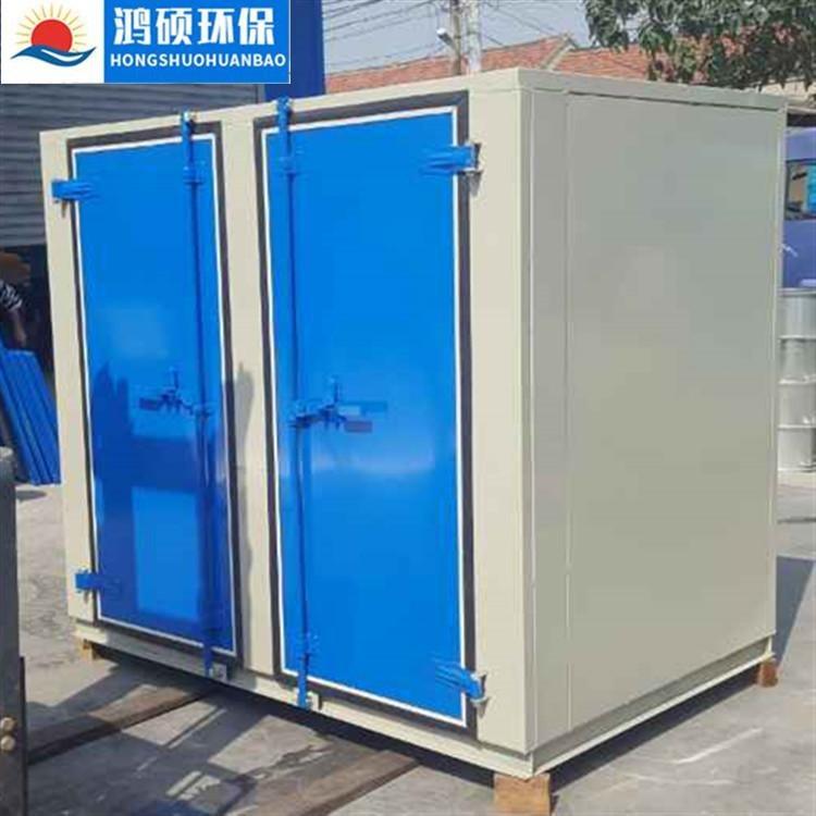 喷烤漆房净化器过滤废气处理设备 活性炭环保箱废气处理设备 活性炭环保箱