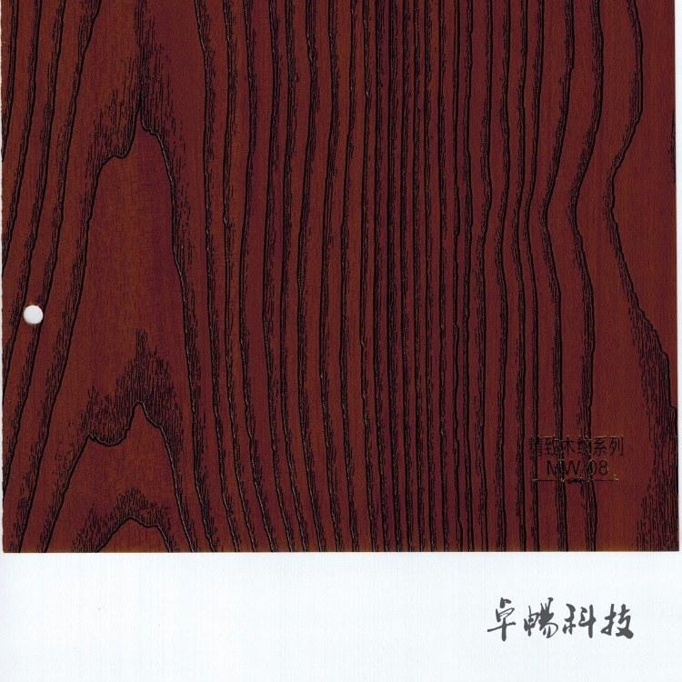 卓畅 竹木纤维集成墙板——工装 零甲醛,大品牌,值得信赖